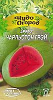Евро Арбуз Чарльстон Грей ТМ Семена Укр.