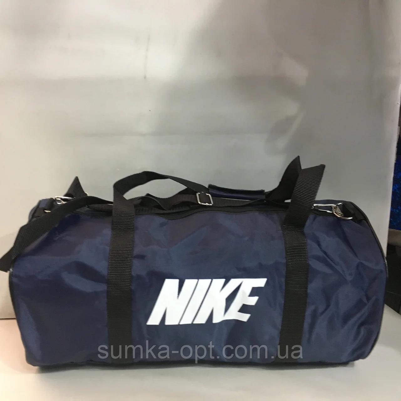 Дорожные спортивные сумки Nike из плащевки (СИНИЙ)24*47см