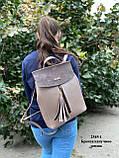 Женский рюкзак кожзам/натуральная замша комбинированный качество люкс/2545-1, фото 10