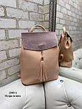 Женский рюкзак кожзам/натуральная замша комбинированный качество люкс/2545-1, фото 3