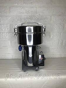 Мини мельница,мукомолка для зерна,кофе -загрузочный бункер 350 мл