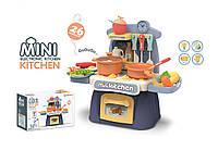 """Игровой набор """"Mini Kitchen"""" со световыми и звуковыми эффектами, 26 эл 889-173"""