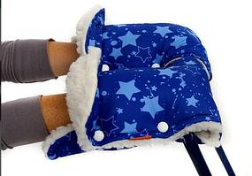 Меховые муфты-рукавицы для колясок и санок