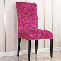 Велюровые чехлы на кухонные стулья со спинкой Турция светлая Фуксия