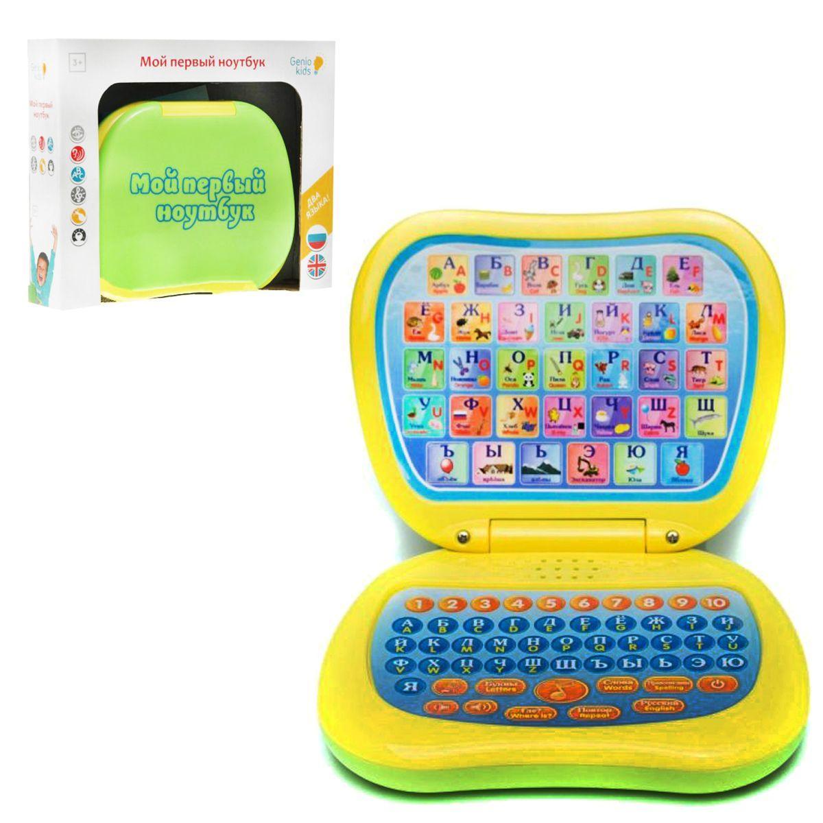 """Игрушка развивающая """"Мой первый ноутбук"""" 82003"""