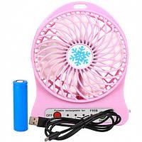 Переносной портативный вентилятор Ручной и Настольный UTM Розовый