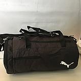 Спортивные сумки в ассортименте на 3отделения  (СИНИЙ)22Х26Х47, фото 4