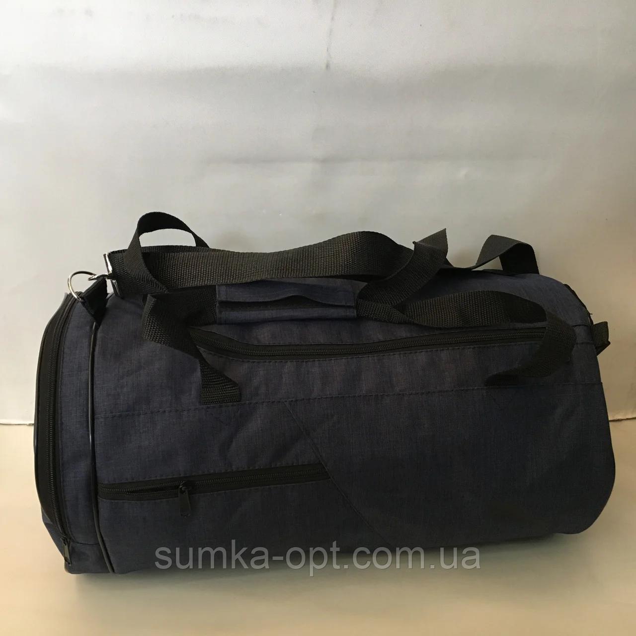 Спортивные сумки в ассортименте на 3отделения  (СИНИЙ)22Х26Х47