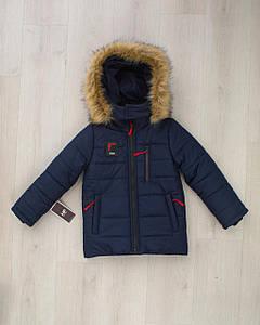"""Зимова тепла куртка на хлопчика """"Класик"""""""