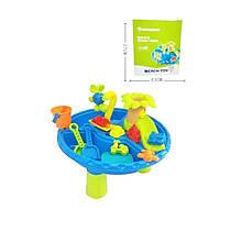 """Столик для песка """"Beach Toy"""" 22 детали 103"""
