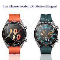 Huawei Watch GT, Active Закаленное стекло для часов, диаметр - 35,5 мм., фото 10