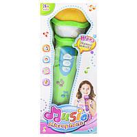 Микрофон музыкальный со светом (зеленый) 562