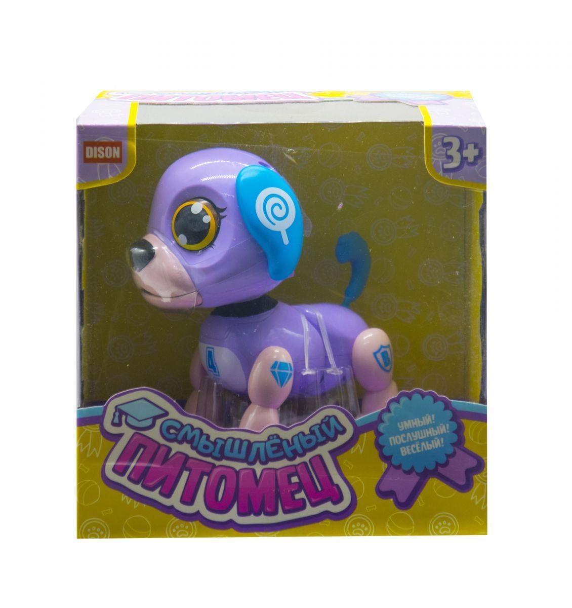 """Интерактивная игрушка """"Смышлённый питомец: щенок"""" (сиреневый) E5599-7"""