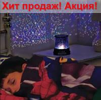 НОЧНИК - Проектор звездного неба Star Master + шнур USB светильник настольный детский в розетку и от батареек