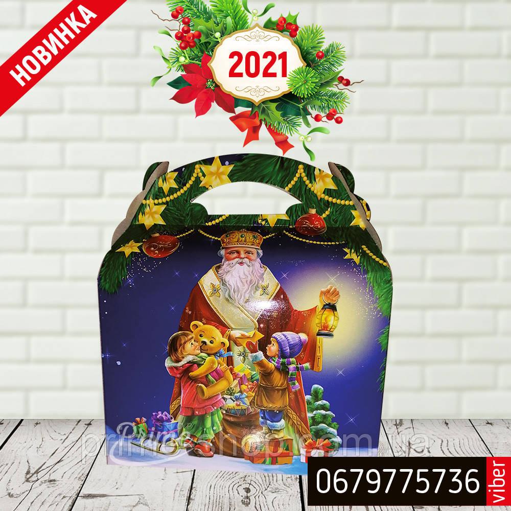 """Новогодняя картонная упаковка """"Святий Миколай"""" 1000-1100 г."""
