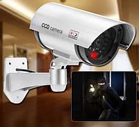 Камера муляж видеонаблюдения Dummy IR Camera камера-обманка