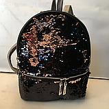 Рюкзаки с двухсторонними паетками (СЕРЕБРО)21*26см, фото 2