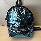 Рюкзаки с двухсторонними паетками (СЕРЕБРО)21*26см, фото 6