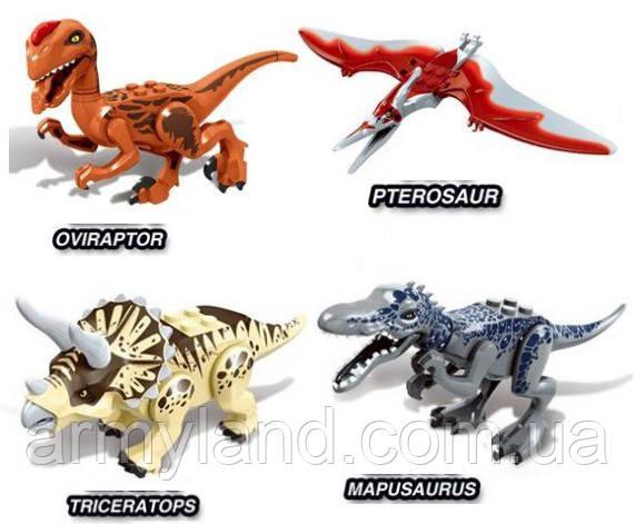 Конструктор Набор №11 Динозавров 4шт , аналог Лего
