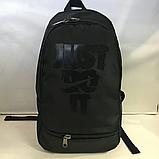 Спортивные текстильные рюкзаки NIKE (СИНИЙ)30х43см, фото 5