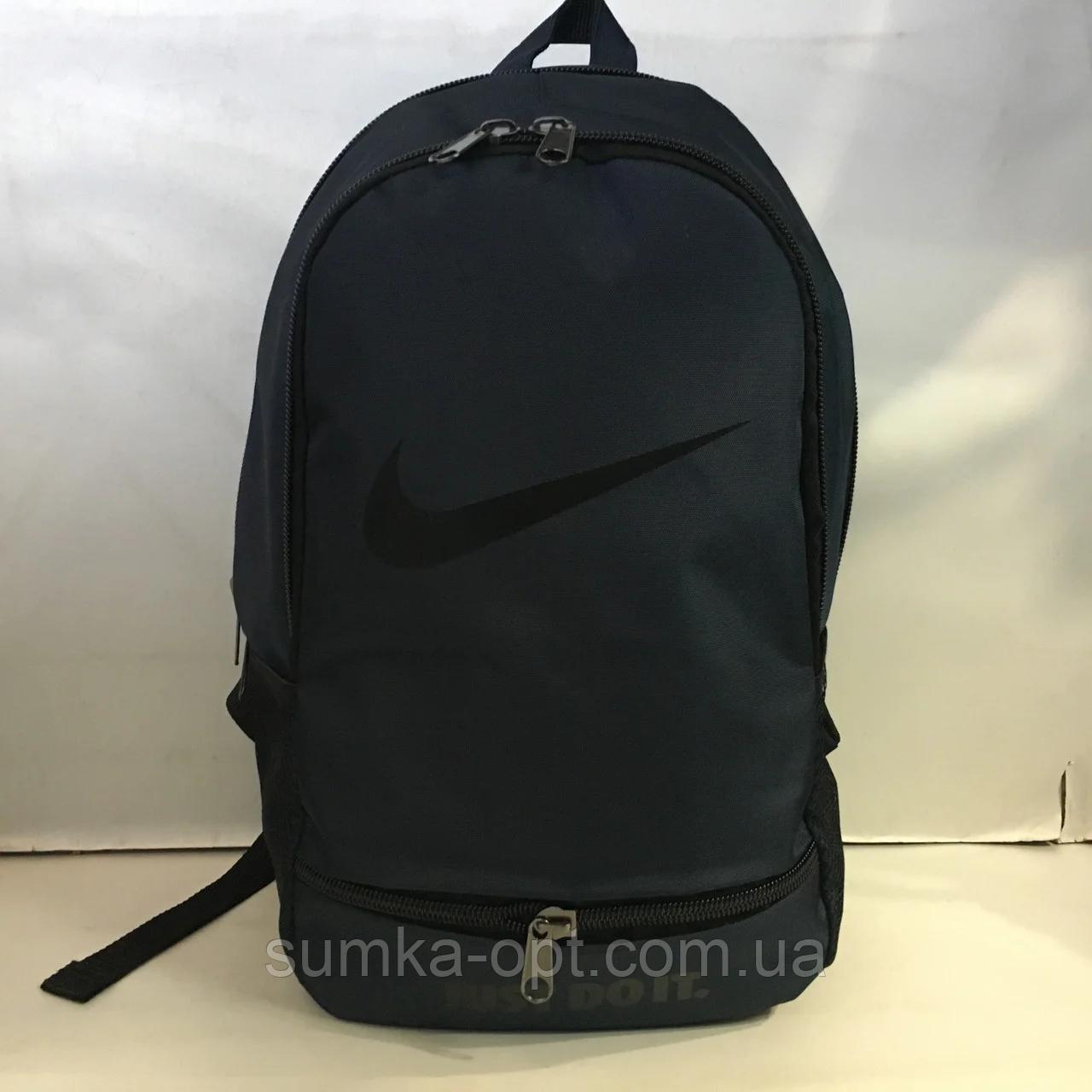 Спортивные текстильные рюкзаки NIKE (СИНИЙ)30х43см