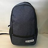 Спортивные текстильные рюкзаки NIKE (СЕРНЫЙ)28х38см, фото 2