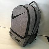 Спортивные текстильные рюкзаки NIKE (СЕРНЫЙ)28х38см, фото 4