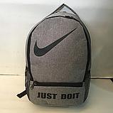 Спортивные текстильные рюкзаки SUPREME  (СИНИЙ)28х38см, фото 2