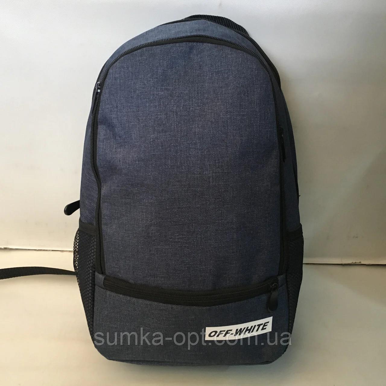 Спортивные текстильные рюкзаки SUPREME  (СИНИЙ)28х38см