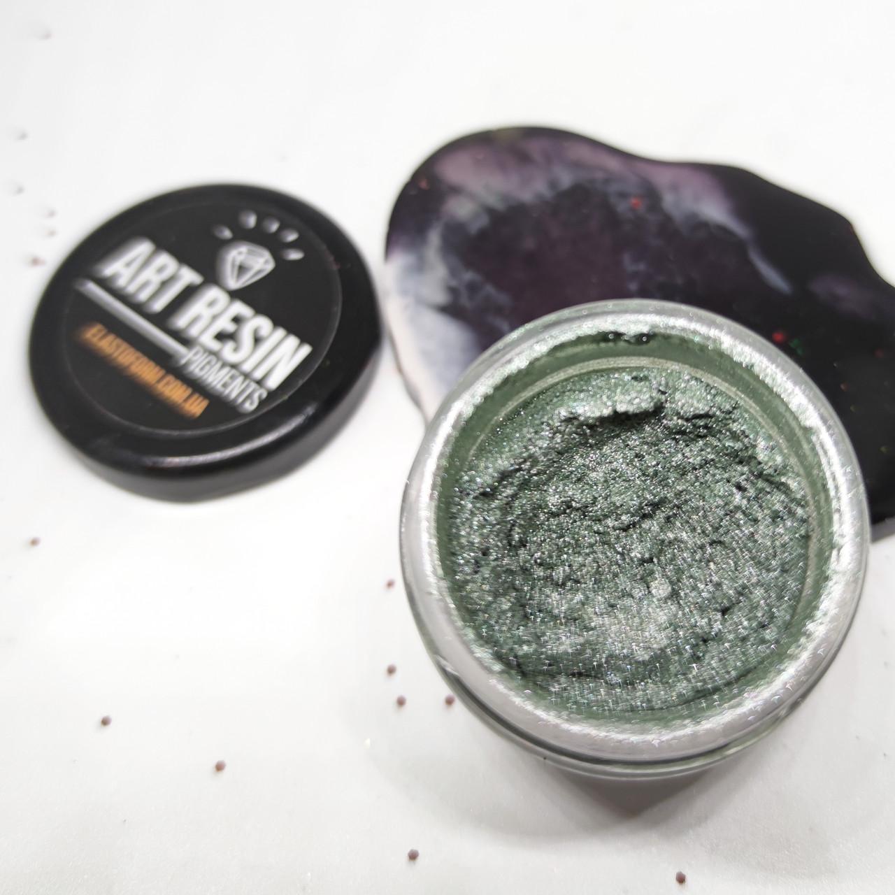 """Перламутровий пігмент """"Зелене срібло"""" №21 ArtResin, 25 мл. Концентрований. Для смоли"""
