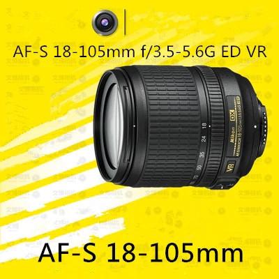Отличный объектив Nikon AF-S DX Nikkor 18-105mm f/3.5-5.6G ED VR в прекрасном состоянии