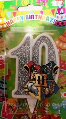 Свеча-цифра Гарри Поттер серебро 10 лет