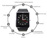 Умные часы наручные смарт smart DZ09-2, фото 10