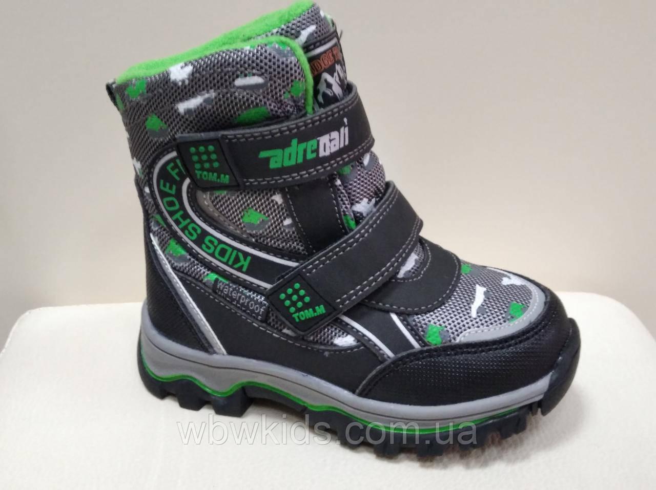 Зимние ботинки детские Tom.m C-T57-32-C для мальчика р.25