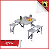 Туристический стол трансформер походной, стол чемодан раскладной для кемпинга стол +4 стула, набор для пикника, фото 2