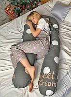 Подушка для беременных для кормления обнимашка U образная подкова с Наволочкой 100% Хлопок XXXL 390 Radi Vsi