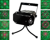Портативный лазерный проектор Laser Stage Lighting с двумя линзами