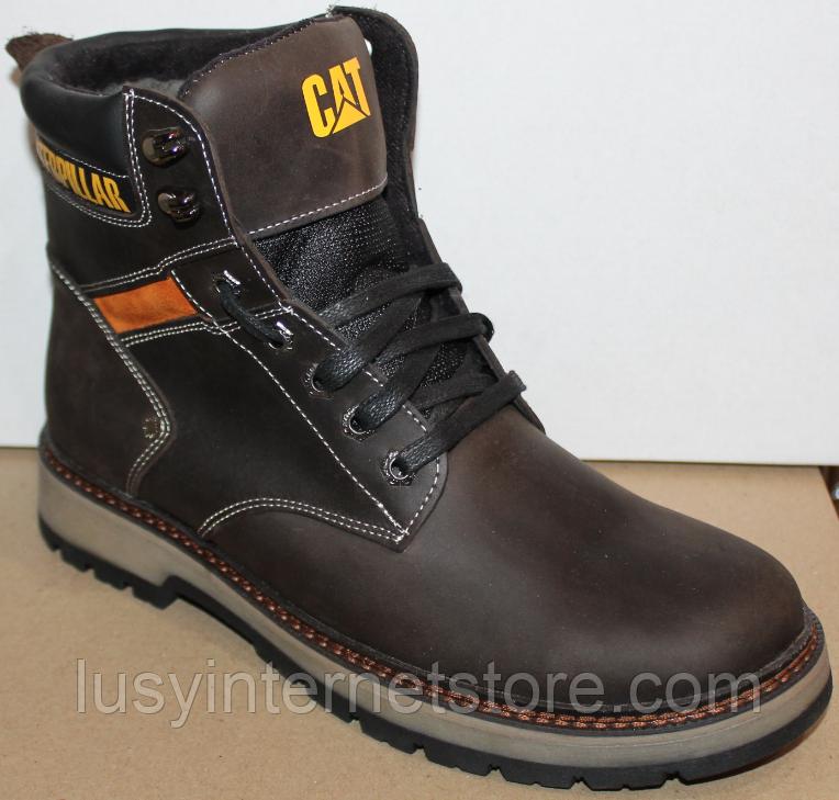 Ботинки зимние мужские кожаные от производителя модель ВР711-1