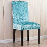 Голубые чехлы на кухонные стулья со спинкой велюровые, Турция