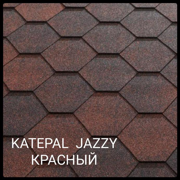Битумная черепица Katepal™ Jazzy Красный с отливом цена за 1 м2.