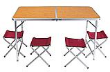 Набор туристической складной мебели усиленный, Стол раскладной для кемпинга + 4 стула 120*60*70 Коричневый, фото 8