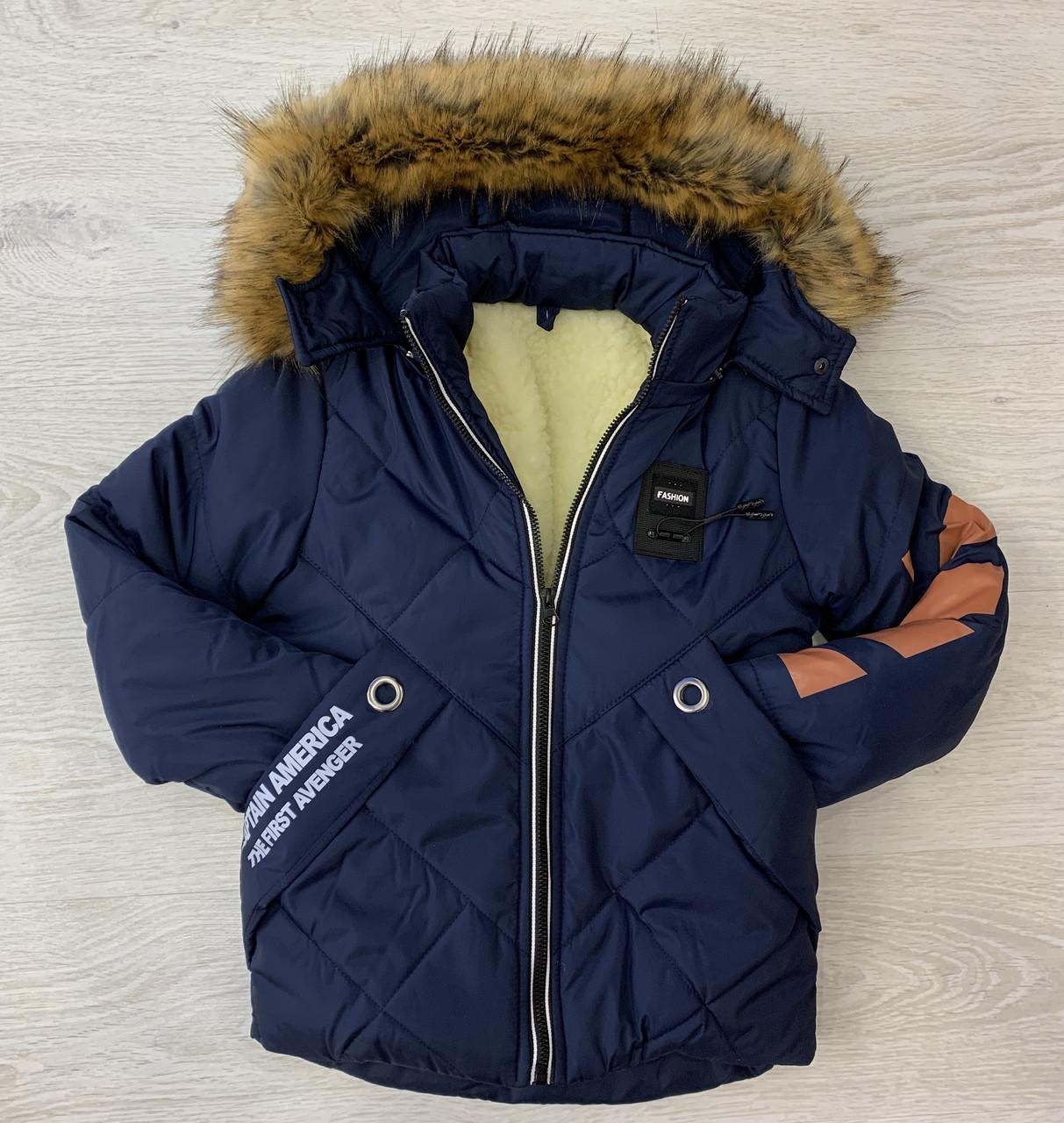 Куртка пуховик зимняя для мальчика, Турция, арт. 1131