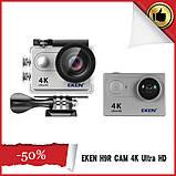Экшн-камера EKEN H9R CAM 4K Ultra HD. Спортивная камера EKEN H9R WiFi, фото 2