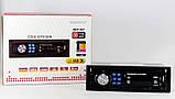 Автомагнитола MP3 1DIN Xplod cdx-gt 6309 ISO с евро разъемом и кулером, фото 5