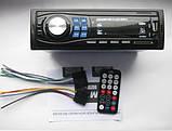 Автомагнитола MP3 1DIN Xplod cdx-gt 6309 ISO с евро разъемом и кулером, фото 6