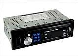 Автомагнитола MP3 1DIN Xplod cdx-gt 6309 ISO с евро разъемом и кулером, фото 7