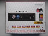 Автомагнитола MP3 1DIN Xplod cdx-gt 6309 ISO с евро разъемом и кулером, фото 9
