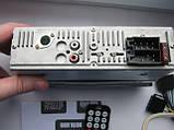 Автомагнитола MP3 1DIN Xplod cdx-gt 6309 ISO с евро разъемом и кулером, фото 10