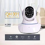 Смарт-WiFi IP камера 3-антенна PTZ 2-мегапиксельная 1080P, фото 4