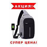 Сумка антивор в стиле Bobby mini. Рюкзак-антивор с USB портом Bobby Backpack, фото 3